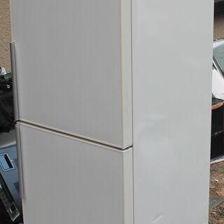無料 冷凍庫が大きい2ドア270L 冷凍冷蔵庫 AQUA …