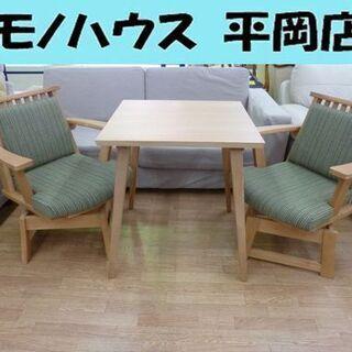 2人掛け ダイニングセット 食卓テーブル 回転式 椅子 いす ☆...
