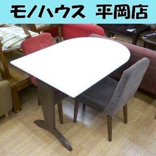 ダイニングセット 変形テーブル 2人掛け 食卓セット 2P ☆ ...