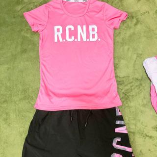 RCNB numberスポーツウエア(3点セット)