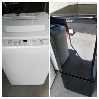 【送料・設置無料】イチ押しセット⭐三菱冷蔵庫146L+無印良品洗...