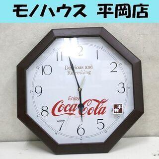 コカ・コーラ 木枠 8角形 掛け時計 幅31.5cm
