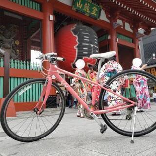 【ネット決済】クロスバイク Liv XXS サーモンピンク