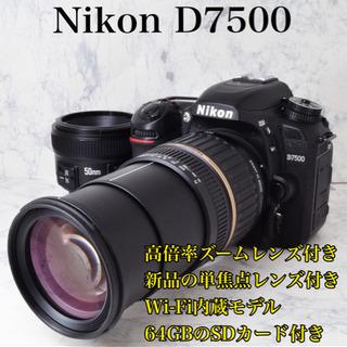 超人気●高倍率レンズ●新品単焦点●Wi-Fi内蔵●ニコン D75...