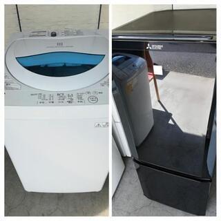 【送料・設置無料】国産セット⭐三菱冷蔵庫146L+東芝洗濯機5kg