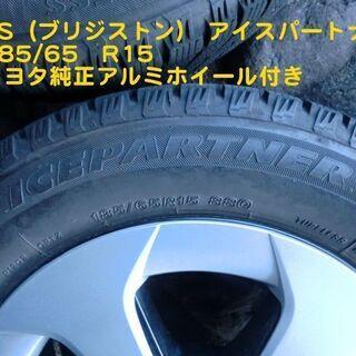 そろそろ冬支度 ブリヂストン中古スタッドレスタイヤ トヨタ純正ア...