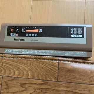 《お取引中》ナショナルかんたん床暖 1.5畳 ホットカーペ…