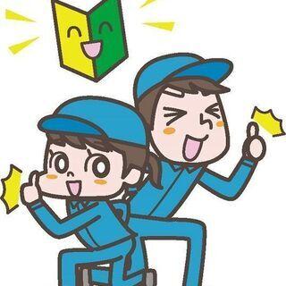 【週休3日制度】働き方改革!プライベートも充実☆彡プライベートを...
