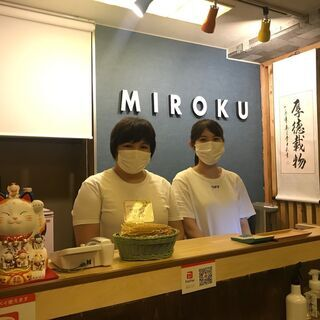 ♪『MIROKU浅草橋』★指圧&足裏&リンパ・オイル・まつエク・...