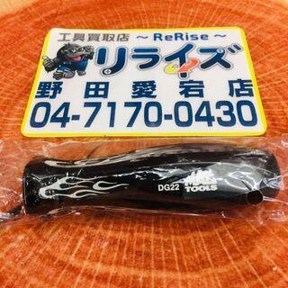 MACTOOLS マックツール DG22 ドライバーハンドル【リ...