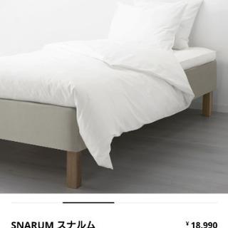 IKEA シングルベット 2セット クイーンサイズマットレス - 売ります・あげます