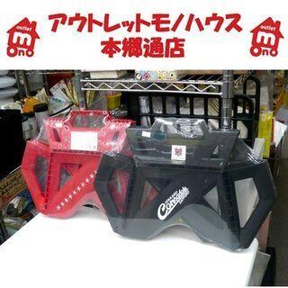〇【新品】コンサドーレ札幌 バタフライスツール (小) 踏み台 ...