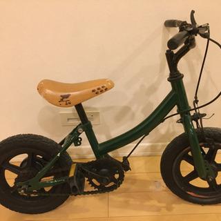 【ネット決済】子供用 自転車