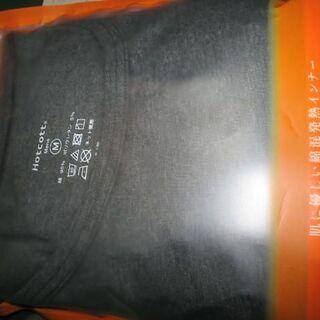 ベルメゾン HOT cott メンズ M 2着 新品