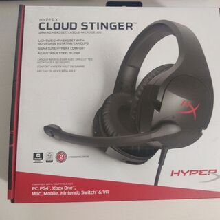 Headphones HyperX Cloud Stinger ...