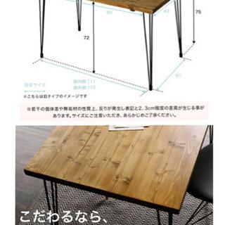 ダイニングテーブル 天然木 無垢材 パイン 幅120cm