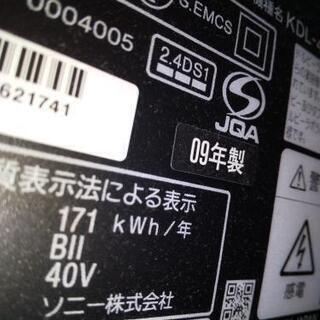 BRAVIA 40型テレビ KDL-40F1 ジャンク品 will not work - 松戸市