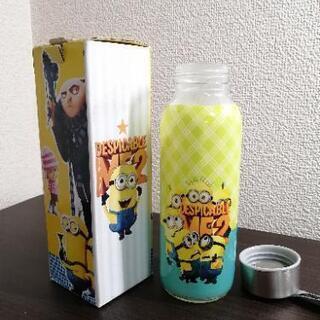 【ネット決済】ミニオンズ ガラスボトル(非売品)