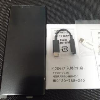 【新品未使用】ドコモ Xperia1 SO-03L