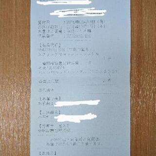 【無印良品】スプリングマットレス+パイン材ベッドフレーム(10/24,25受け取りならお安くできます。) - 売ります・あげます