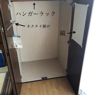 レトロなワードローブ タンス クローゼット − 岐阜県