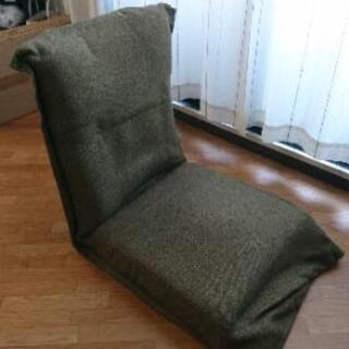 座椅子(ニトリ)