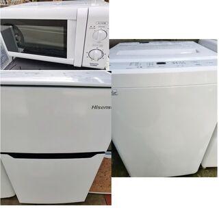 2019年式 生活家電 3点セット 冷蔵庫 洗濯機 電子レ…