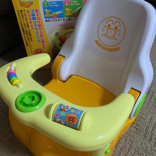 アンパンマン お風呂お座りイス 赤ちゃん