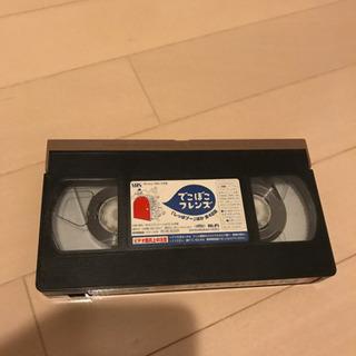 でこぼこフレンズビデオテープ