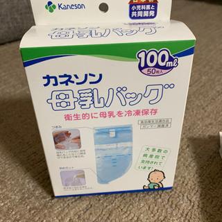 未使用品母乳パック二箱 赤ちゃん