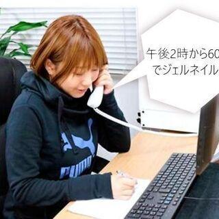 【時給1400円】サロンスタッフ募集中