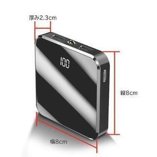 最終値下げ早い者勝ち新品未使用小型軽量モバイルバッテリー − 高知県