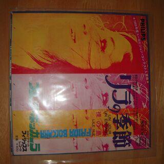 レコード EP 洋楽 3枚