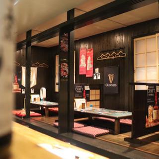 【八幡東区中央町】☆令和元年9月オープンの焼き鳥屋さんのスタッ...