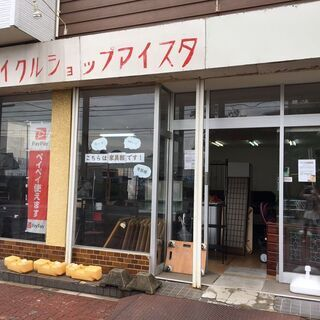 """""""🐢10/19~10/25限定ジモティ特別クーポン🐢"""
