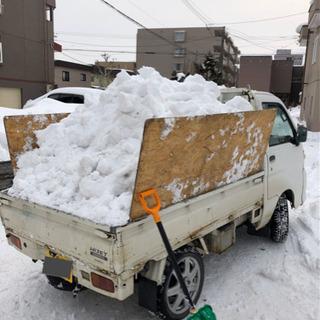 ご家庭から企業様 駐車場等の除雪、運搬排雪早期予約受付中 - 札幌市