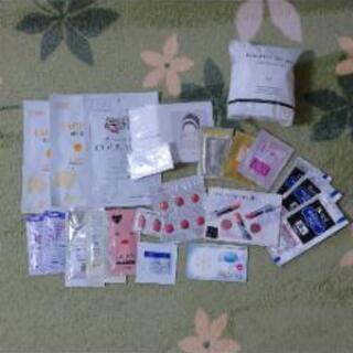 スキンケア、化粧品 試供品22点セット