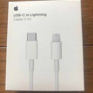 Apple USB-C to lightning【未使用】