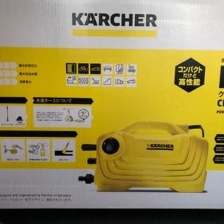 ケルヒャー k2 クラシック 高圧洗浄機 新品未使用
