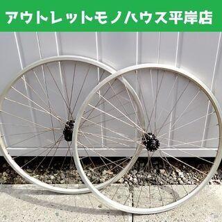自転車 メーカー不明 ホイール 前後セット シルバー シマノ製ハ...