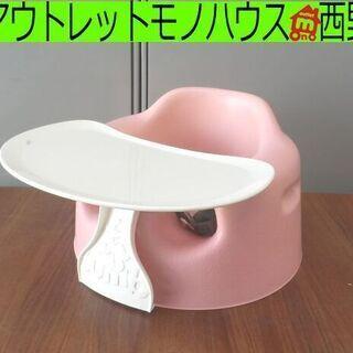 ベビーチェア バンボ テーブル付き ピンク Bumbo ペイペイ...