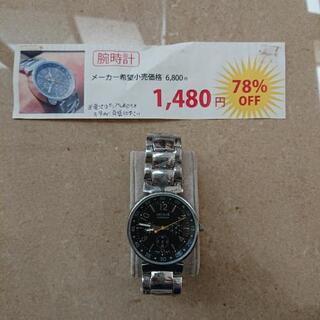 ☆新品☆お洒落な腕時計