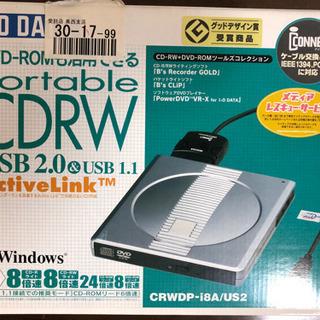 I.O DATA   CDRW