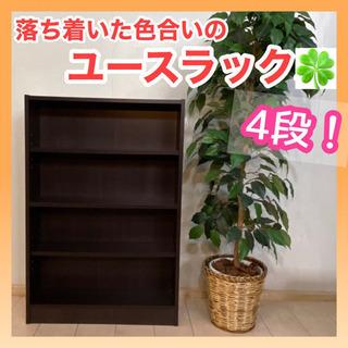 ✨インテリアハウス✨【マルチユースラック】本棚 飾り棚 ブラウン