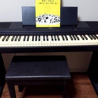 電子ピアノ差し上げます YAMAHA YPP-55