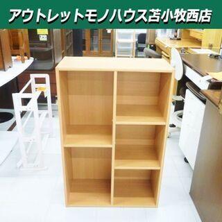 カラーボックス 幅59×奥29×高88.5cm ナチュラル 木製...