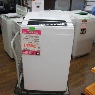 【店頭渡し】2020年製! 6キロ全自動洗濯機 アイリスオーヤマ...