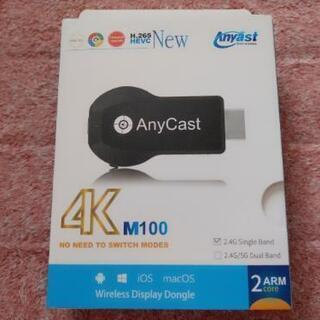 HDMIワイヤレスレシーバー Anycast M100 4K
