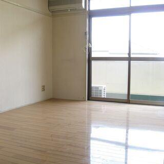 ★2DK・家賃2.9万円・家賃3ヶ月フリーレント・ロイヤルマンシ...