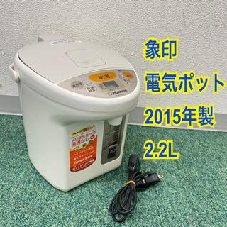 【ご来店限定】*象印*電気ポット 2.2L  2015年製…